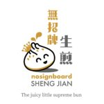 Nosignboard SHENG JIAN - Logo