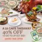 Peach Garden - 40% OFF ALA CARTE TAKEAWAY - sgCheapo