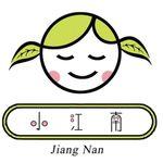 Jiang Nan - Logo